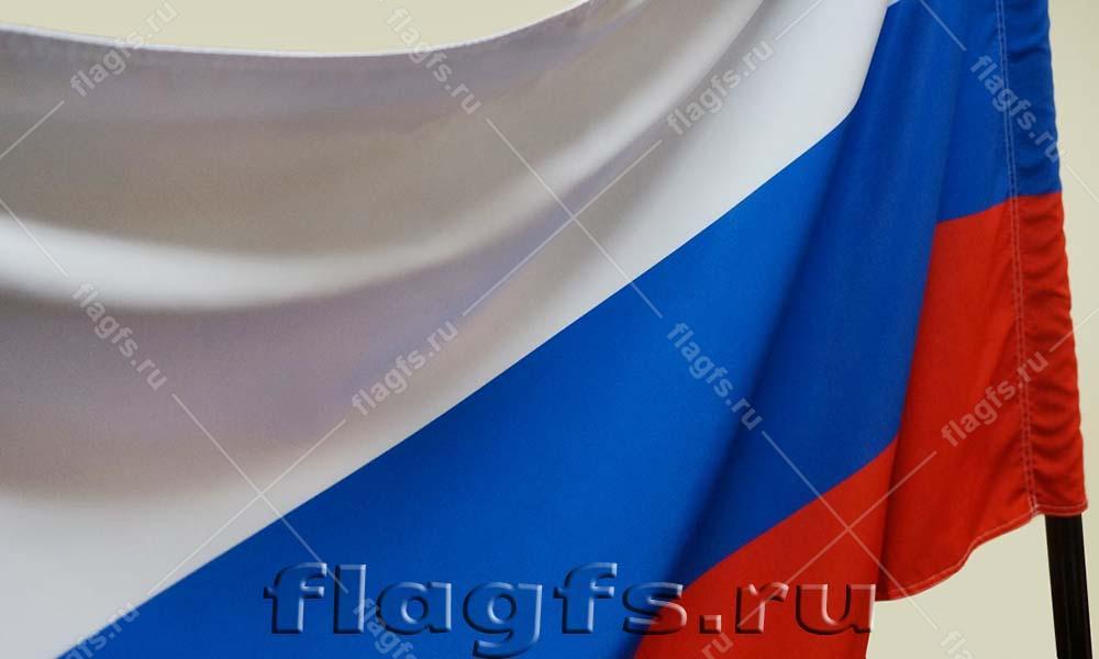 ткань для флага триколор купить